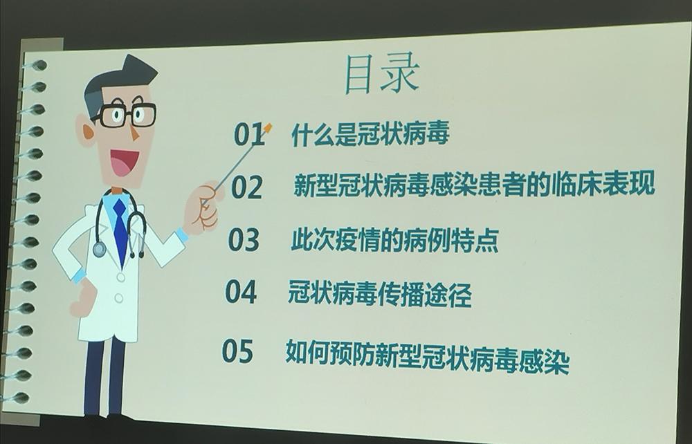 杭州中兴医院_杭州医院_中医院_惠民医院