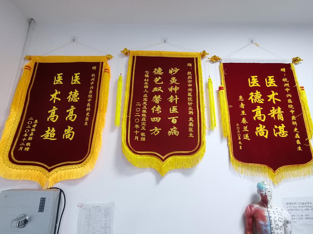 杭州中兴医院 中国医药集团下属医院 医保定点医院